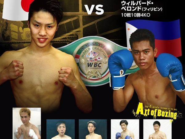 Art of Boxing vol.2