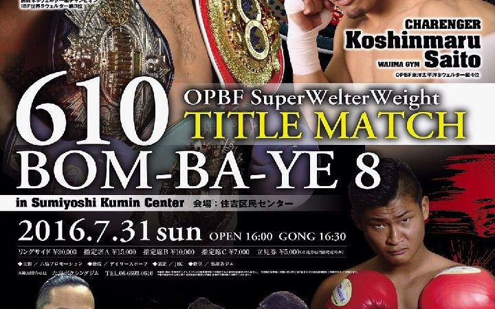 610BOM-BA-YE.8