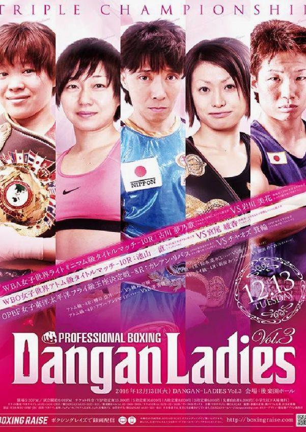 DANGAN-Ladies vol.3