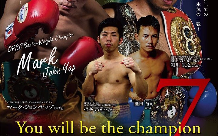 You will be the champion7