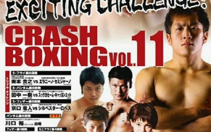 CRASH BOXING vol.11
