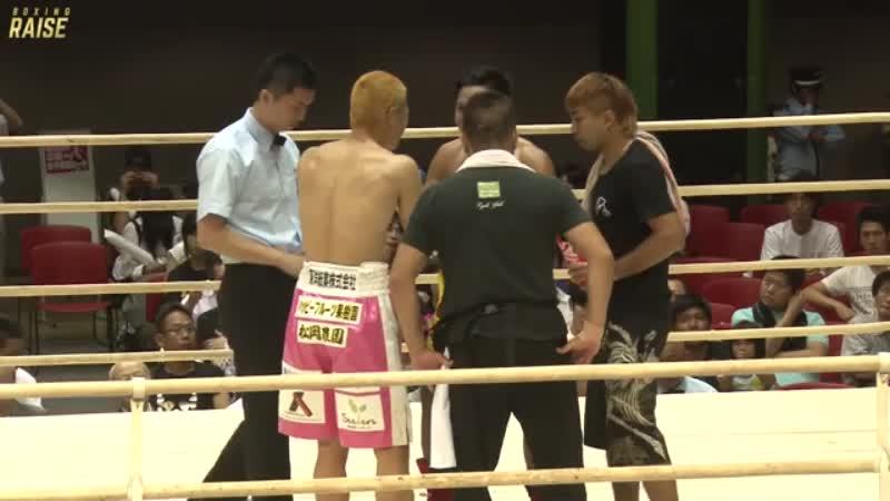 矢田 良太 VS カエオモーラコット・サックアムヌオー