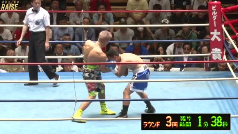 土屋 修平 VS レックス・オリサ