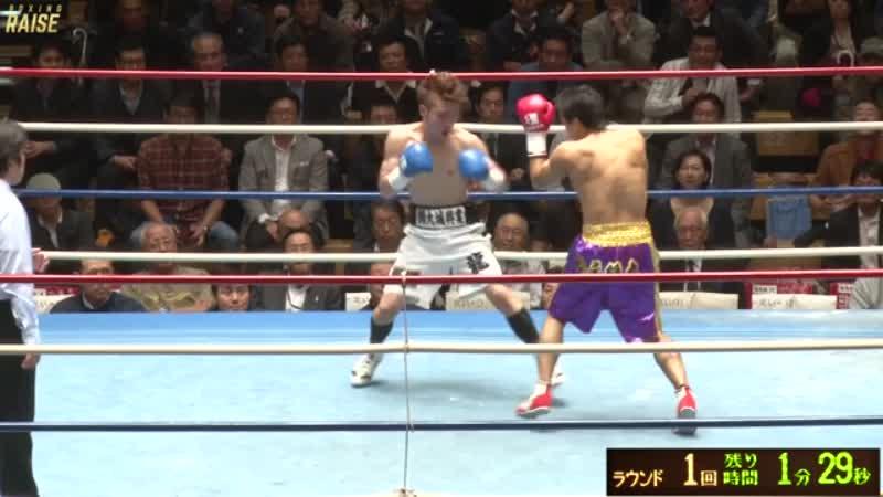 ユータ 松尾 VS 大保 龍斗