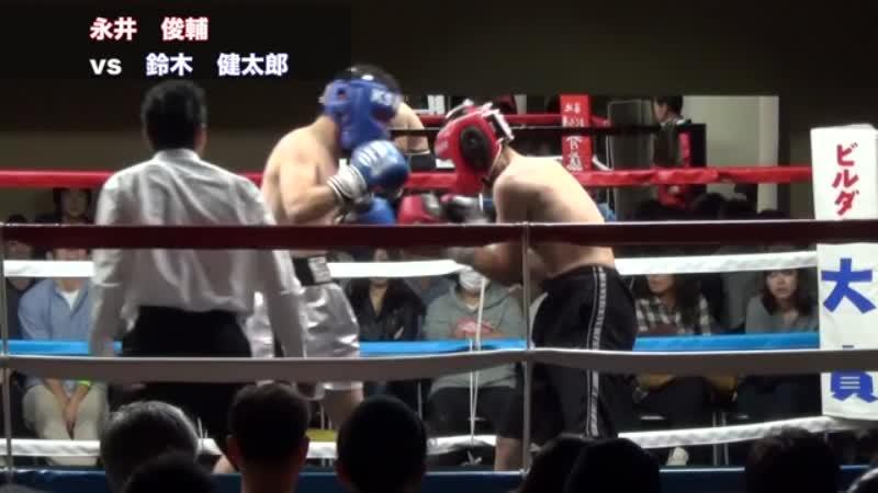 扇橋大会 関東地区チャンピオンカーニバル1 第1~5試合目
