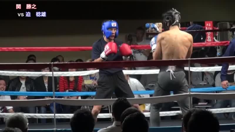 扇橋大会 関東地区チャンピオンカーニバル2 第1~4試合目