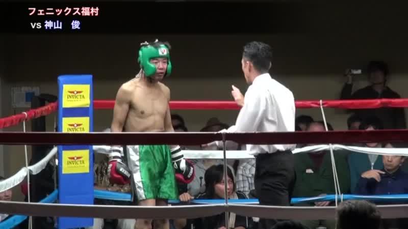 扇橋大会 関東地区チャンピオンカーニバル2 第5~8試合目