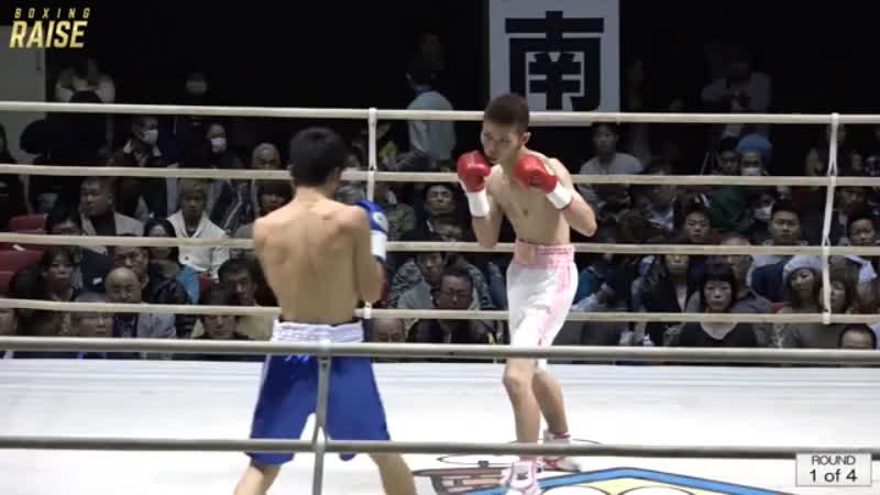 中澤 誠也 VS 久野 喬
