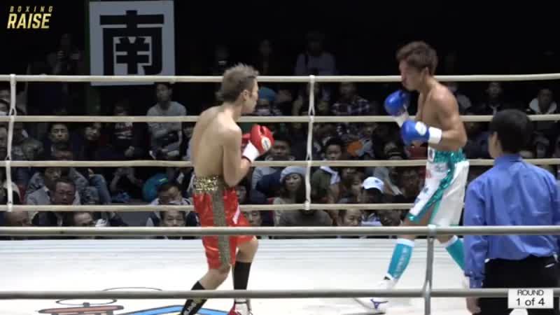 本橋 遼太郎 VS 大隅 拳飛