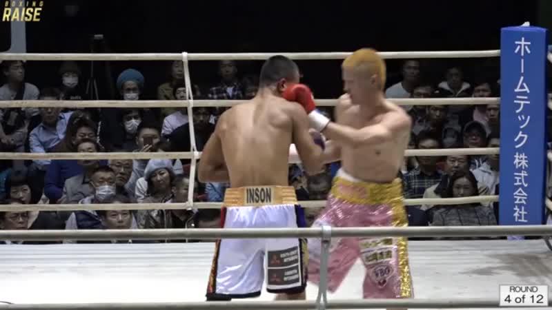 矢田 良太 VS ジェイヤー インソン