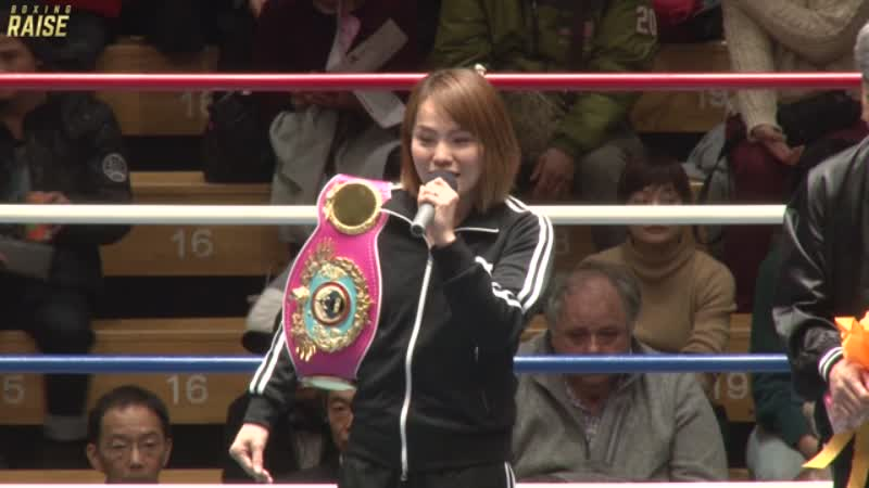 池原シーサー久美子 引退式