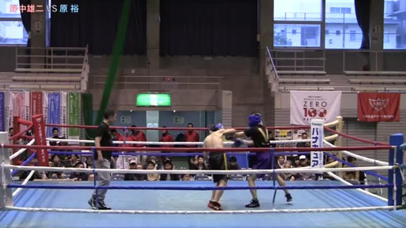 小倉大会 九州地区チャンピオンカーニバル 第8,14~16試合目