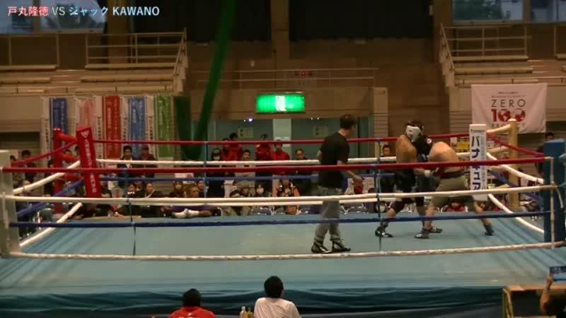 小倉大会 九州地区チャンピオンカーニバル 第21~23試合目