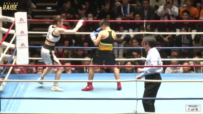 後藤 あゆみ VS キム・アクタブ
