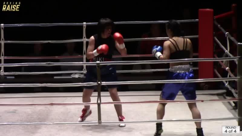 満田 美紀 VS 藤原 芽子