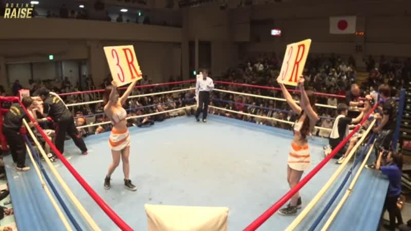 中川 健太 VS 船井 龍一