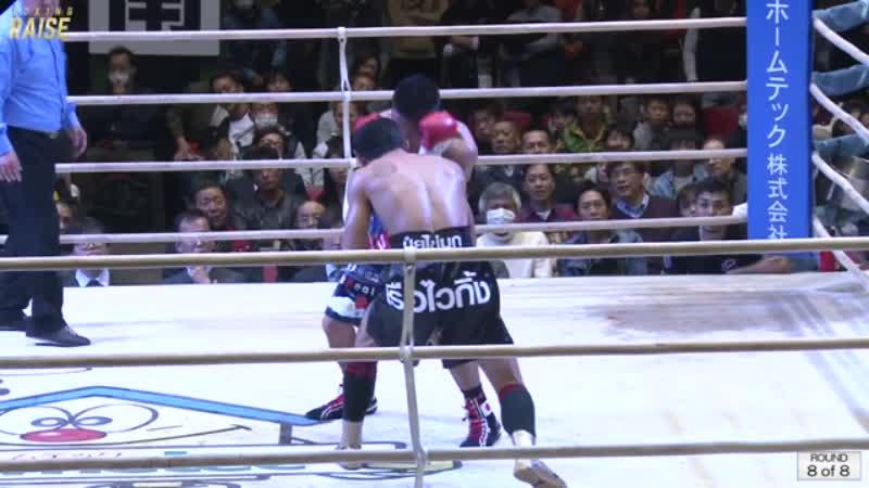 田中 一樹 VS スックカセーム・キャッヨンユット