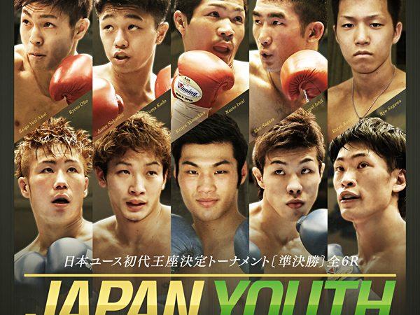 DANGAN182 日本ユース初代王座決定トーナメント