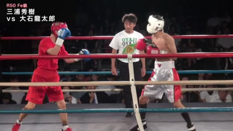 新宿大会20160827 第9~12試合
