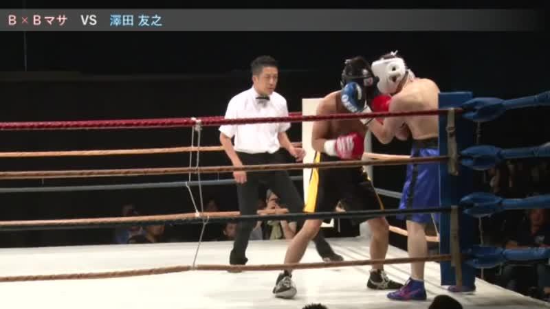 札幌大会 第5~8試合目