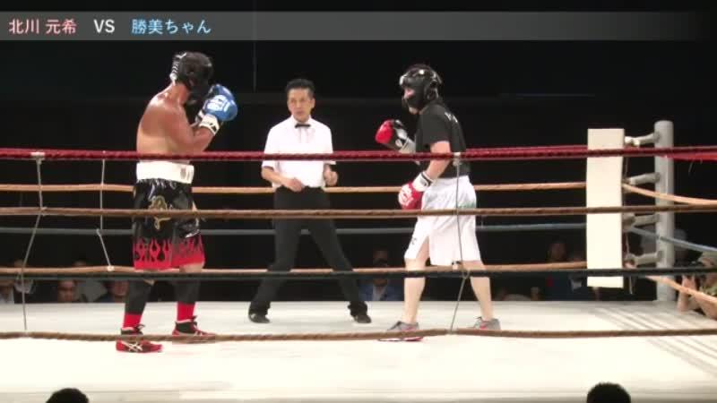 札幌大会 第9~12試合目
