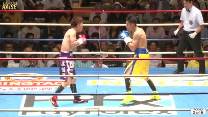 岡本 ナオヤ VS 相川 学己