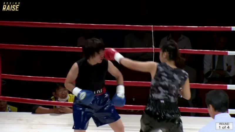 和田 茜 VS 満田 美紀