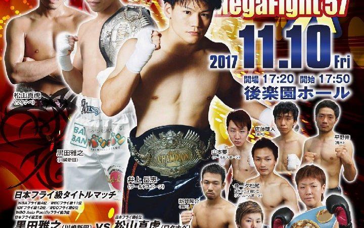 Earnest Efforts.6&Mega Fight.57