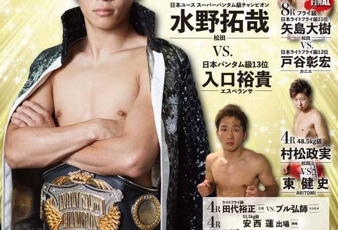 SUPER FIGHT.54