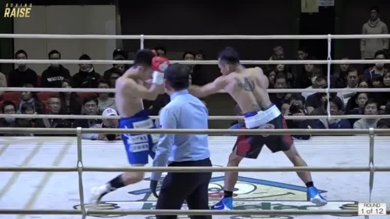 坂本 真宏 VS クワンタイ シスモーゼン