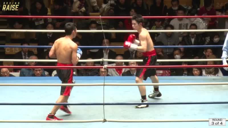 長田 庄一郎 VS 藤崎 光志