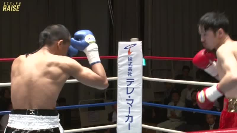 阿知波 賢 VS レイ・オライス
