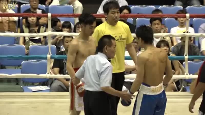 竹本 雄利 VS 播磨 一憲