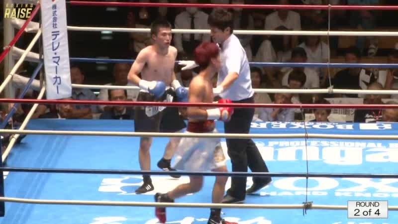 川井 稜 VS 亀山 大輝