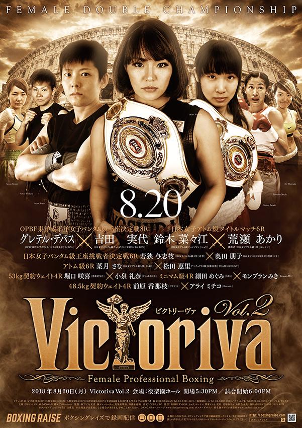 VICTORIVA Vol.2