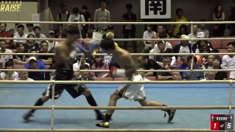 古谷 昭男 VS 湊 義生