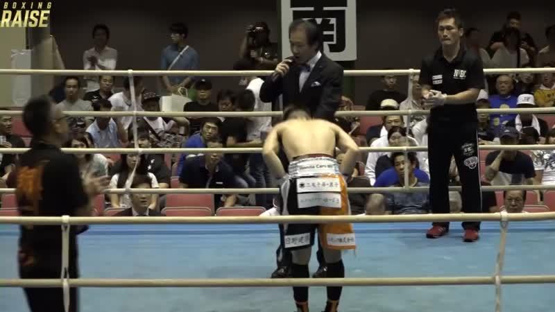 福井 貫太 VS 三尾 翔