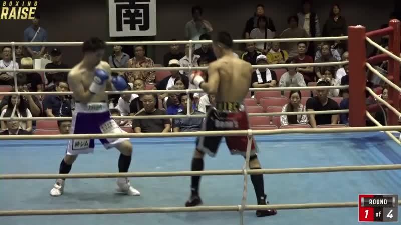 石脇 麻生 VS 内村 竜平