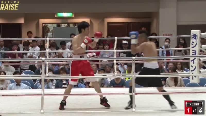山本 高大 VS 寺井 誠