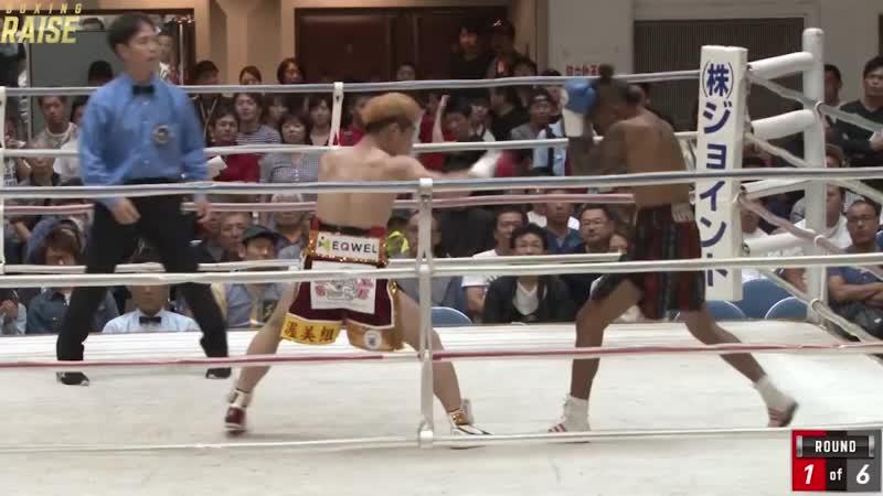 木山 鷹守 VS ケン・ネパラシ
