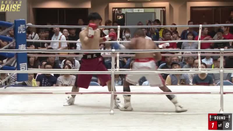 湯川 翔太 VS ラミル・パサリブ