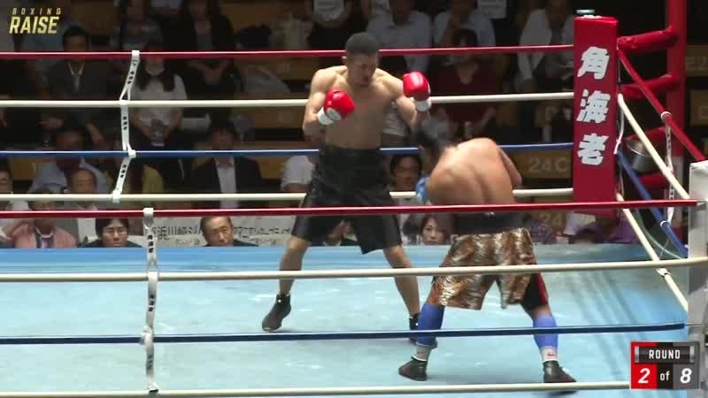 塚田 祐介 VS ヘンディー・ルイス