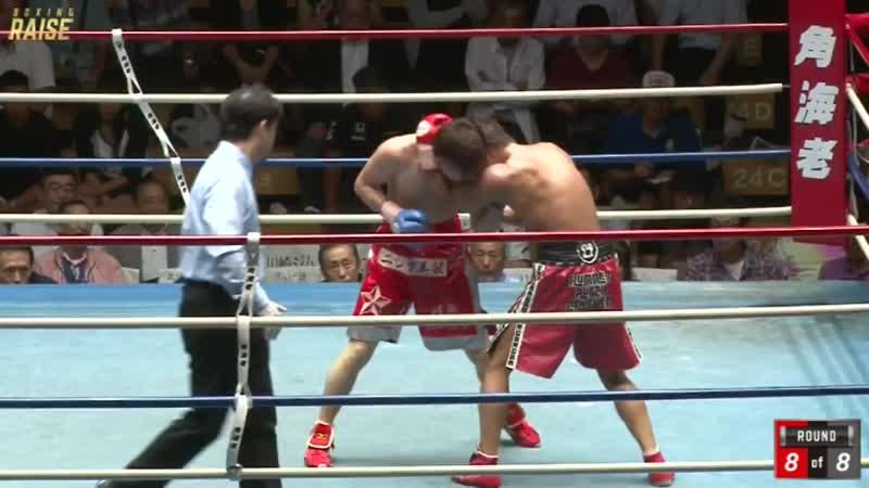大橋 健典 VS 佐伯 瑠壱斗