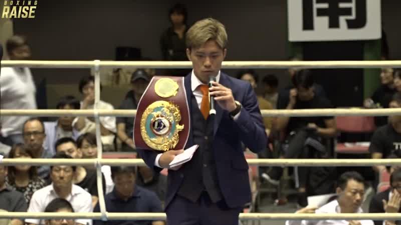 伊藤雅雪 表彰式