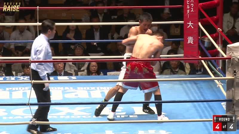神田 拓也 VS 佐々木 俊
