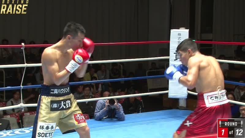 船井 龍一 VS ビクター エマニュエル オリボ