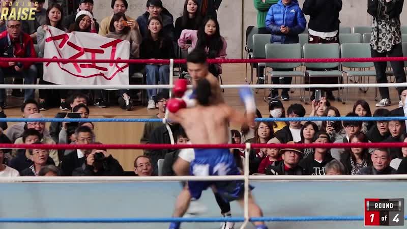 藤田 裕崇 VS 鈴木 啓市