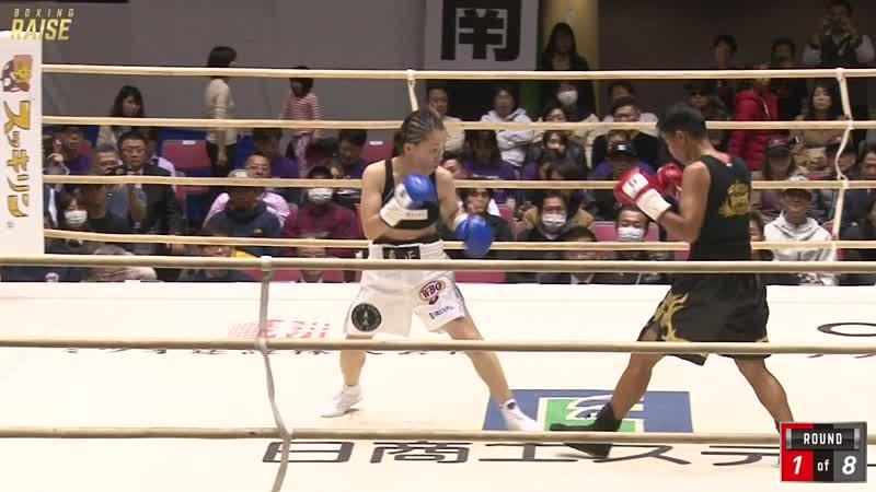 ワッサナ・カームデー VS 佐伯 霞