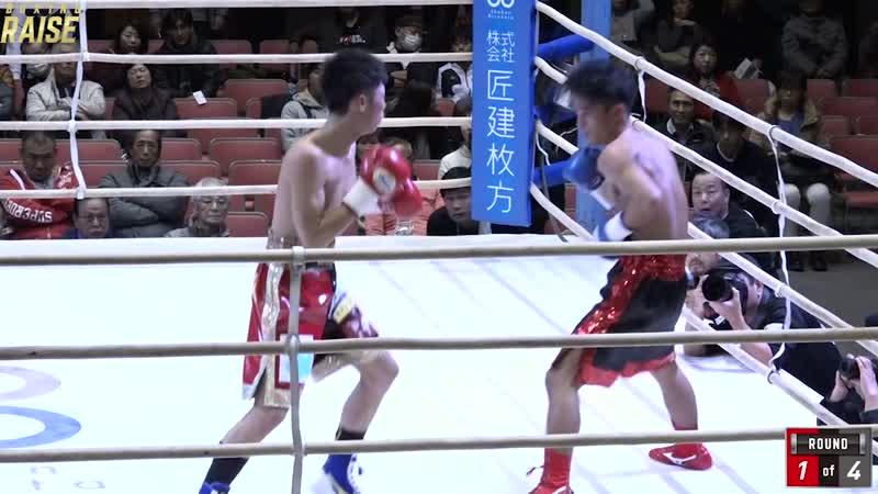 中村 百汰 VS 米田 優大