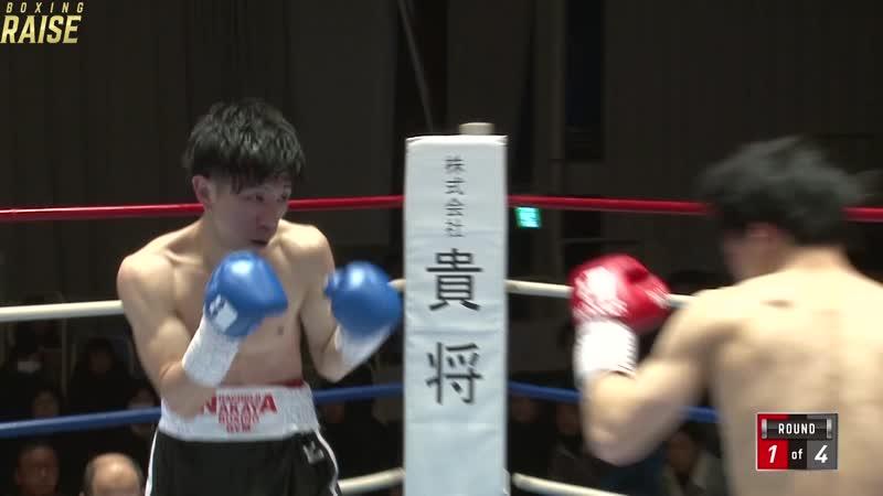 縄井 愁 VS 初鹿 健吾